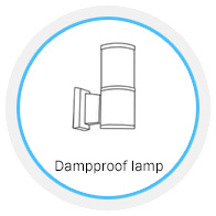 Dampproof lamp