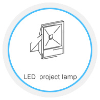LED project lamp